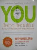 【書寶二手書T5/美容_XGH】善待身體就是美-你的美麗指導手冊_麥可‧羅意升