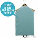 家用熨衣板燙衣墊熨燙墊小燙台熨衣墊便攜可摺疊燙衣手套手持手柄 樂活生活館
