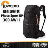 LOWEPRO 羅普Photo Sport BP 300AW II 攝影運動家 立福公司貨 相機包 送抽獎券