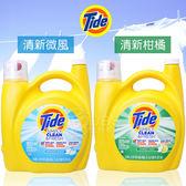 美國 Tide HE 超濃縮洗衣膏 - 清新柑橘-綠/清新微風-藍 4080ml (去污/柔軟洗衣精)【DDBS】