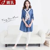 *桐心媽咪.孕婦裝*【CV8552】圍領巾造型哺乳衣-2色