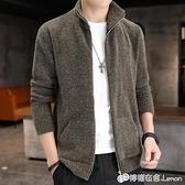 男士休閒外套秋季新款韓版潮流針織開衫毛衣百搭ins夾克 雙十二全館免運