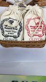 OLIVOS 橄欖油手工皂 150g(個)*12個~有羊奶及橄欖~2種可選