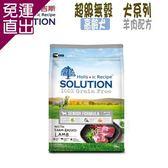 SOLUTION耐吉斯 超級無穀系列 高齡犬 羊肉配方15kg X 1包【免運直出】
