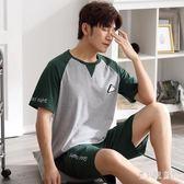 男士短袖條紋睡衣 夏棉質休閒夏季套頭家居服男青年薄款套裝 BT4994『寶貝兒童裝』
