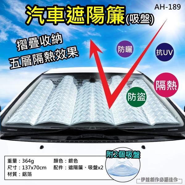 【3C博士】【AH-180】冷氣口清潔刷 空調清潔刷 冷氣濾網清潔 出風口清潔刷 風扇清潔刷  汽車保養