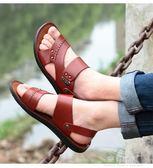 男士涼鞋夏季新款休閒沙灘鞋防滑韓版拖鞋男兩用夏天潮男涼拖 完美情人