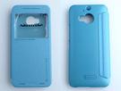 NILLKIN HTC One(M9+)...