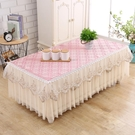 茶幾桌布防塵罩