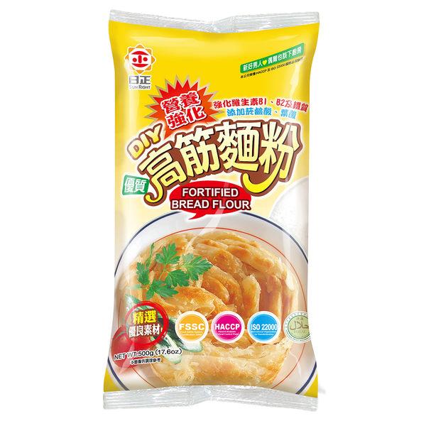 日正 營養強化高筋麵粉 500g