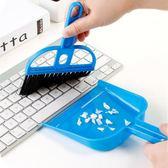 [全館5折] 迷你 桌面掃 清潔刷 鍵盤刷子 帶簸箕小掃把 組合 套裝