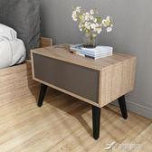 斗櫃 北歐簡約現代木質床頭櫃小戶型迷你臥室小斗櫃沙發邊櫃儲物收納櫃 igo 樂芙美鞋