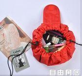 旅行大容量洗漱包ins風網紅懶人化妝包女大號超火軟布便攜收納袋 自由角落