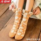 聖誕襪-北極絨法蘭絨可愛卡通冬季加厚室內家居保暖中長筒聖誕地板襪子女 糖糖日系女屋