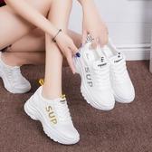 2020春夏季新款內增高透氣網面小白鞋女厚底休閒老爹網紅運動鞋子
