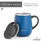 美國【GrandTies】滑蓋式480ML真空不鏽鋼保溫杯/馬克杯(深鈷藍)保冷/保溫