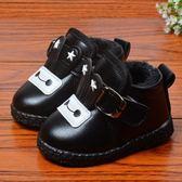 男女寶寶棉鞋0-1-2歲兒童學步鞋防滑運動鞋小男童休閒機能鞋 沸點奇跡
