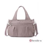 beside u BCS 圓弧形多夾層手提包側背包兩用包- 奶茶色 卡其色