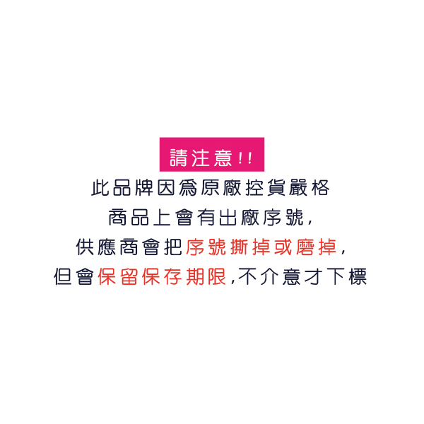 WAJASS 威傑士 MS潤澤系列 MS10潤澤修護滋養霜 130ml