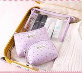 隨身軟妹化妝包小號迷你便攜口紅收納袋簡約可愛少女心韓國版小 東京衣櫃