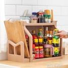 廚房置物架調料收納架免打孔調味品收納盒油鹽醬醋多層刀架砧板架QM 依凡卡時尚