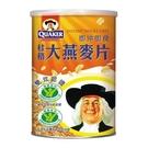 超值2件組桂格即沖即食大燕麥片800g【...