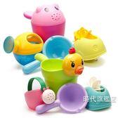 (交換禮物)兒童洗澡玩具戲水車男孩女孩小黃鴨洗頭杯花灑寶寶灑水壺套裝沙灘