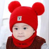 嬰兒帽子秋冬季女寶寶毛線帽0嬰幼兒加厚男童保暖圍脖1-2歲兒童帽