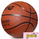 小學生孩幼兒園兒童籃球耐磨3-4-5號7寶寶青少年訓練專用皮球【萌萌噠】