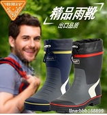 雨鞋 雨鞋男時尚膠鞋春夏男士雨靴水鞋男套鞋釣魚鞋中筒防水防滑水靴男 星河光年