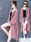 長袖防曬嗮衣服女士中長款超薄寬鬆時尚開衫外套新款韓版百搭 晴天時尚館