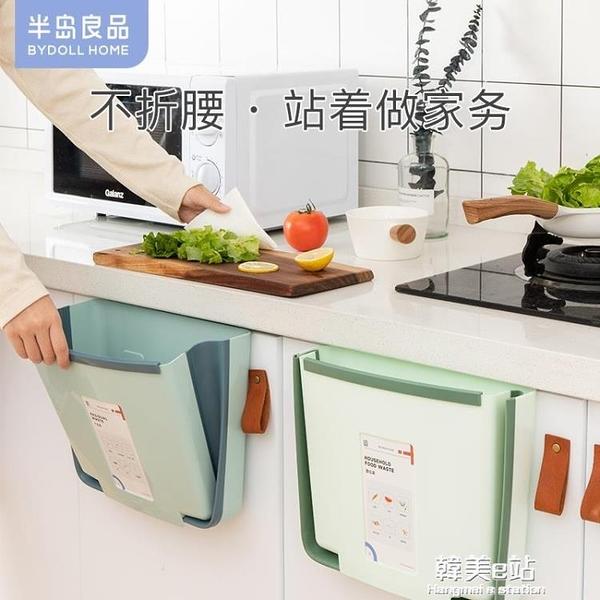 廚房垃圾桶壁掛式分類家用大號摺疊櫥櫃門干濕分離客廳衛生間收納 韓美e站
