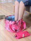 摺疊水盆 可摺疊水盆大號便攜洗漱臉盆小號旅行泡腳袋旅游出差洗衣洗腳水桶