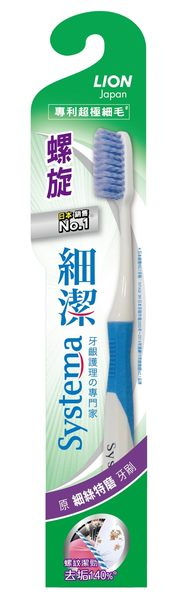LION日本獅王 細潔螺旋牙刷【台安藥妝】