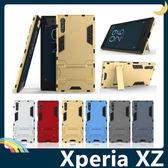 SONY Xperia XZs/XZ G8232 變形盔甲保護套 軟殼 鋼鐵人馬克戰衣 全包帶支架 矽膠套 手機套 手機殼