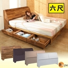 床組 床墊《百嘉美》雙人6尺床頭箱+6抽...