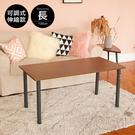 工作桌 可調高度 書桌 電腦桌 辦公桌 【F0087】Evie可調式伸縮款工作桌120CM(8色) 收納專科ac