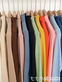 洋氣百搭毛針織衫早秋季修身長袖打底套頭半高領上衣潮