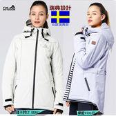 情侶款國際專業極地雪衣全防水防風極暖加厚外套(LA1798L/LA1797M)【 戶外趣】