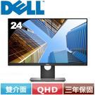 2560x1440 QHD解析度 99% sRGB 亮度300cd/m2、反應時間5ms 支援