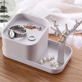 首飾盒 玄關鑰匙架耳環收納盒皮筋項鏈飾品耳墜整理盒掛耳環的架子