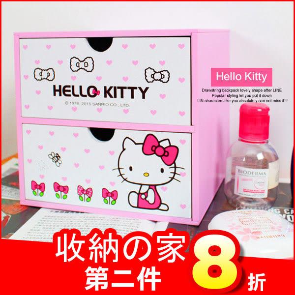《熱銷再補》Hello Kitty 正版 凱蒂貓 愛心款 二層 抽屜收納盒 置物盒 情人節禮物 B01075