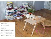 全實木創意小茶几簡約現代邊几方几沙發邊桌方桌角几客廳茶几