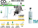 {台中水族}  ISTA -P712 伊士達 頂級型 CO2配件組(側開式 雙錶電磁閥)+CO2高壓鋁瓶(側開式)(3.0L)  特價