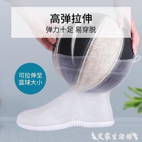 雨鞋套 雨鞋男女鞋子防水套防滑加厚耐磨硅膠成人兒童雨鞋套水鞋雨靴套夏 艾家