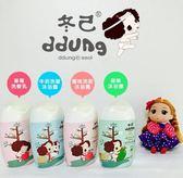 【杰妞】韓國 冬己ddung 兒童蘋果水潤沐浴露.草莓洗髮乳 100ml