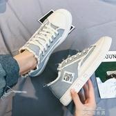 帆布鞋男男鞋 新款春季韓版潮流百搭帆布板鞋低筒休閒布鞋夏季男生潮鞋 雙十二免運