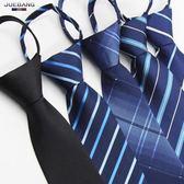 領帶男正裝商務7cm 職業深藍黑色韓版