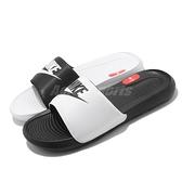 Nike 拖鞋 Victori One Slide Mix 黑 白 黑白 鴛鴦配色 男鞋 涼拖鞋【ACS】 DD0234-100