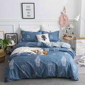 舒柔綿 超質感 台灣製 《仙人掌》 加大薄床包被套4件組